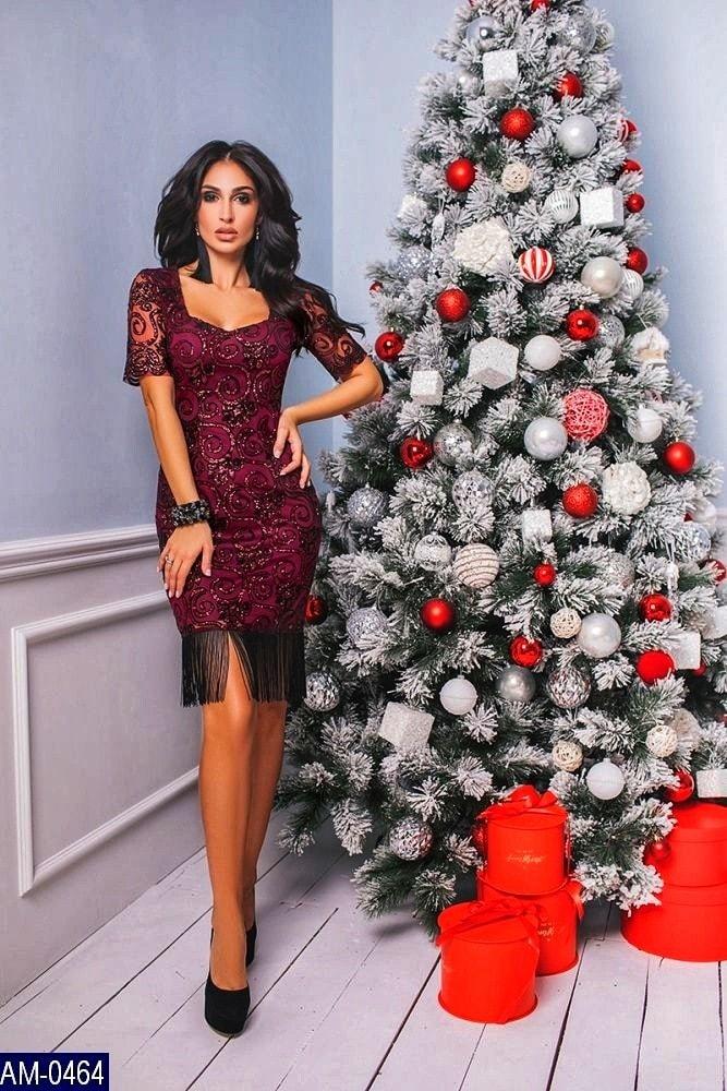 """""""Девушка в новогоднем платье у елки"""""""