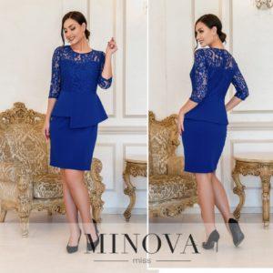 Аккуратное синее платье