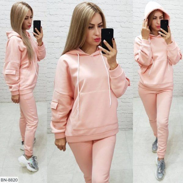 кофта женская с брюками розовая