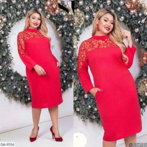 красное миди платье 58 размер
