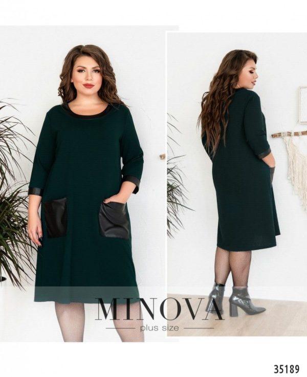 минималистичное платье зеленое