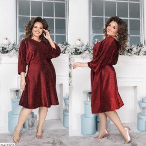 Платье красивое миди люрекс
