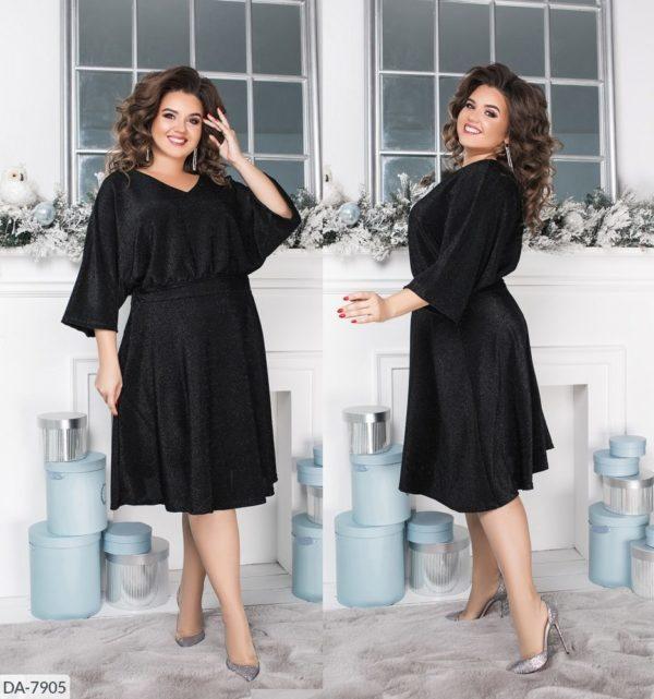 Платье люрекс черное