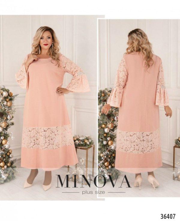 Платье нежно-розовое А-силуэта большого размера