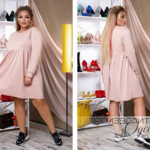 платье рукавами больших размеров