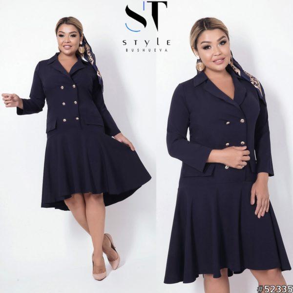 платье с юбкой 48+ черное