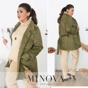 Привлекательная демисезонная куртка женская