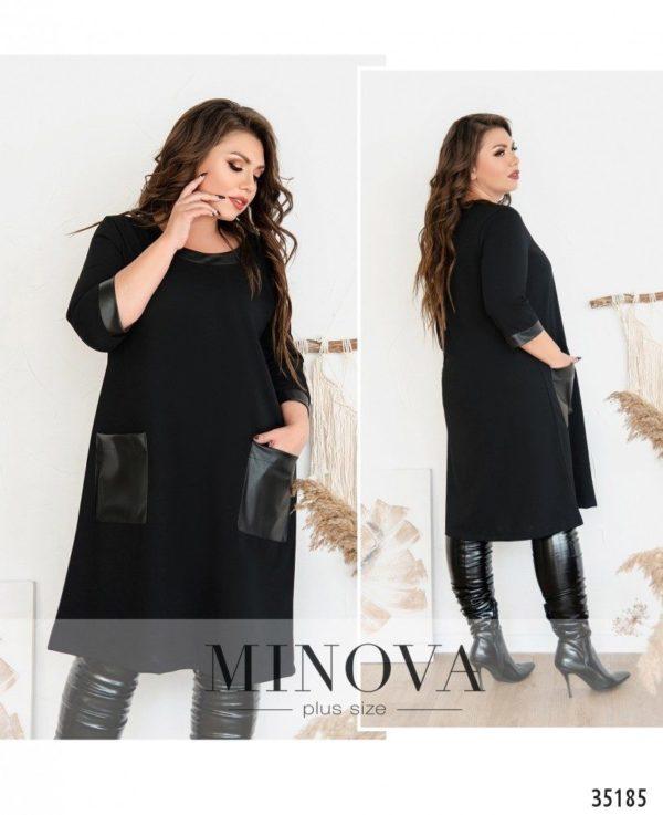 Привлекательное и минималистичное платье черное