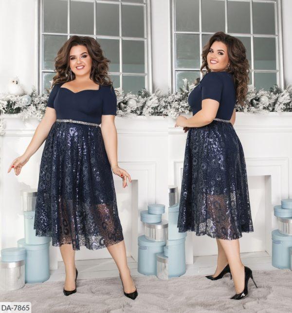 синее праздничное вечернее платье