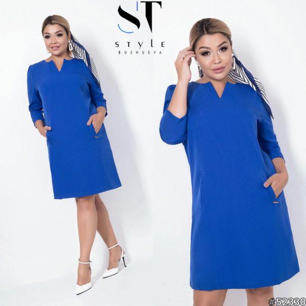 синие платье миди