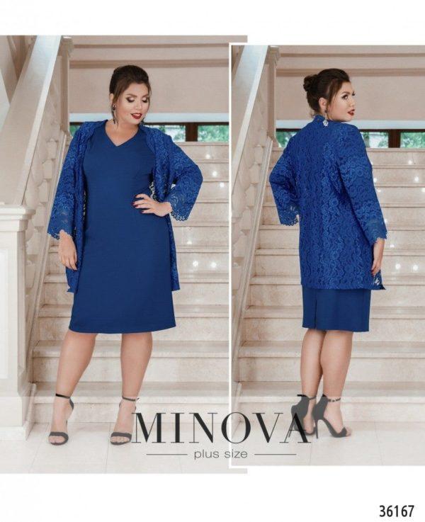 синий костюм-двойка с платьем