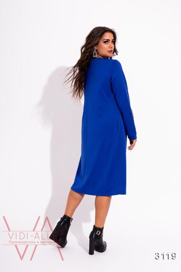 стильное платье миди синее