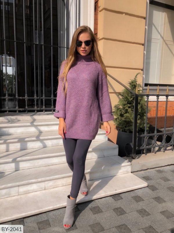 свитер 46 р