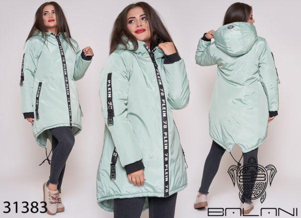 Теплая длинная курточка с капюшоном женская