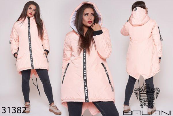 Теплая куртка розовая с капюшоном
