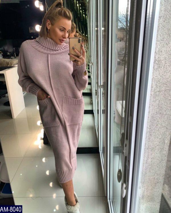 Вязаное платье 46 размера