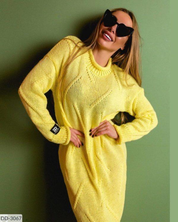 желтое платье 44 размера