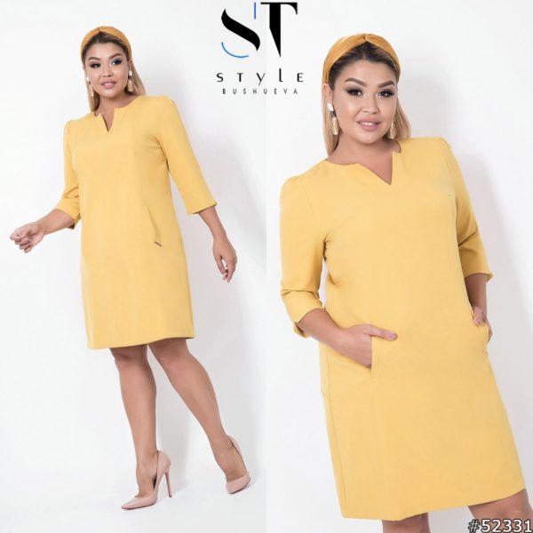 желтое платье миди