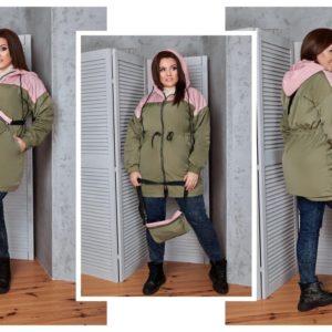 Демисезонная куртка с капюшоном женская для полных