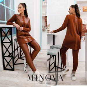 Модный костюм кирпичного цвета женский
