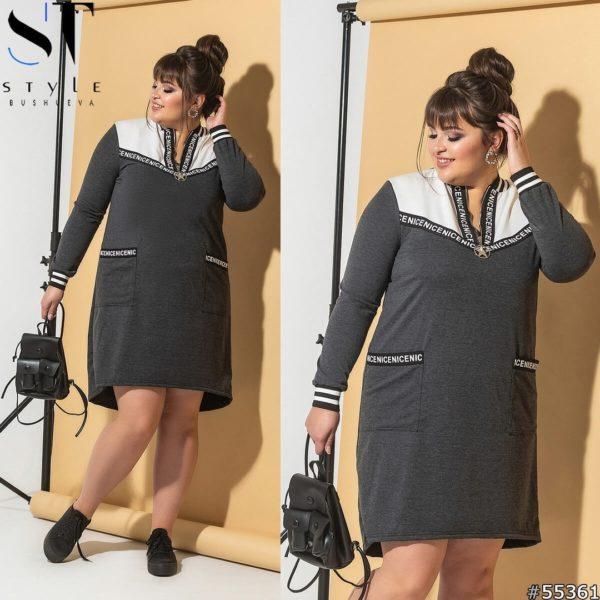 Платье спортивное больших размеров