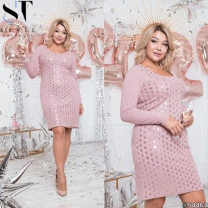 платье миди 54 размер