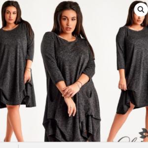 Платье миди больших размеров