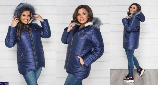 Куртка женская теплая синего цвета