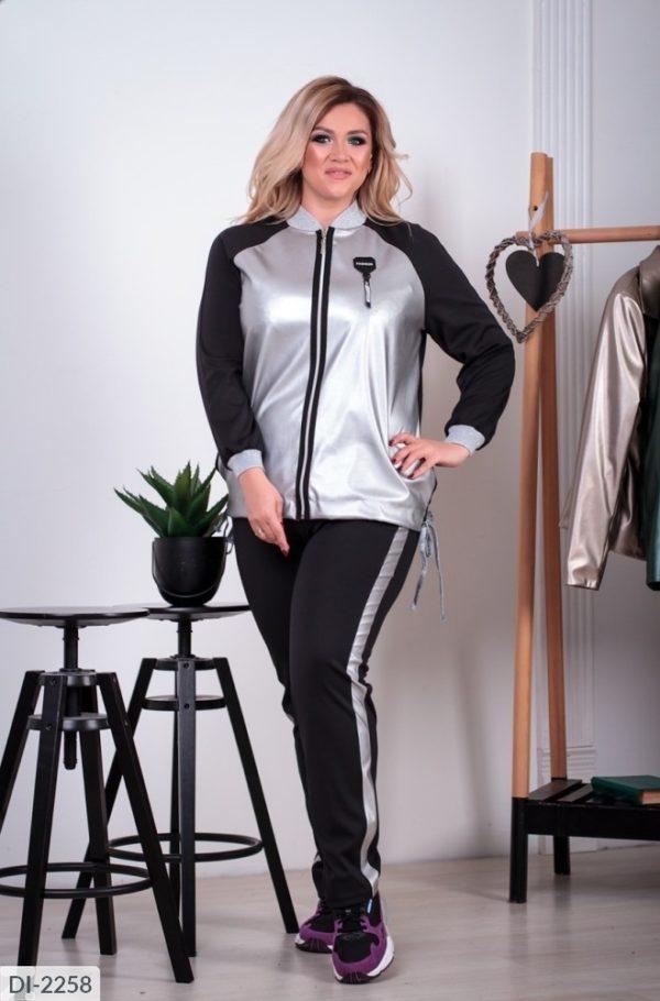 Спортивный костюм для активного отдыха