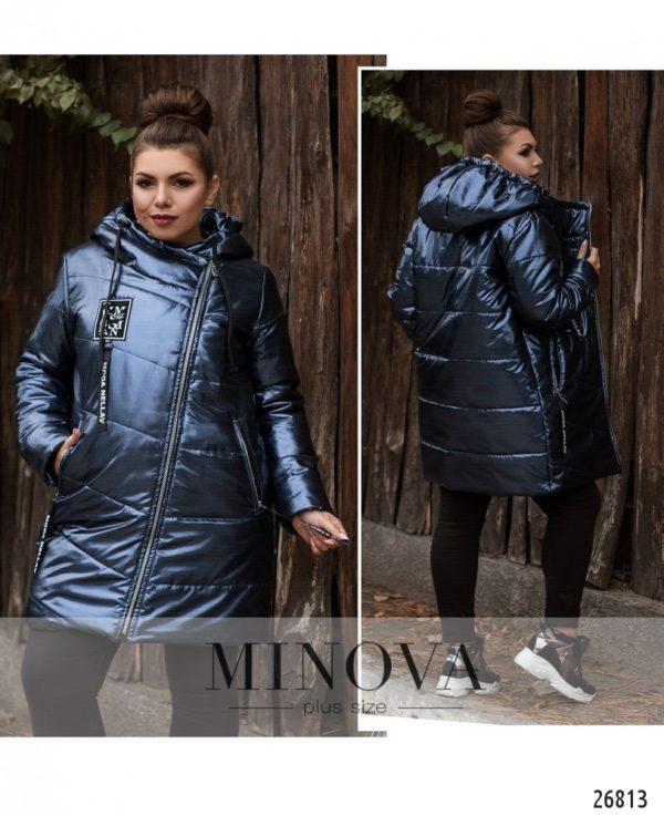 """""""Зимняя теплая куртка женская"""""""
